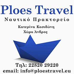 PLOES TRAVEL